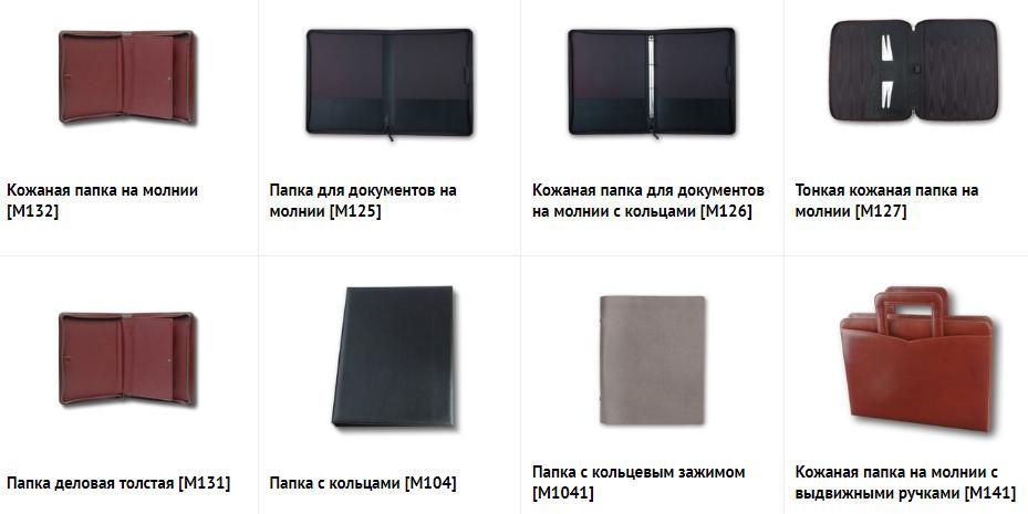 кожаные изделия на заказ