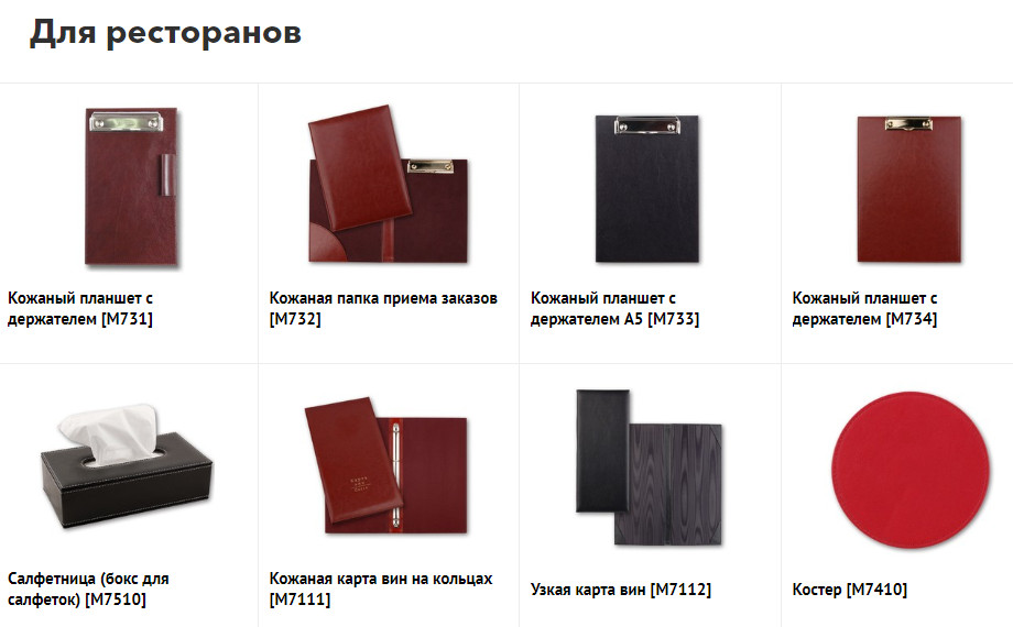 кожаный кошелек на заказ